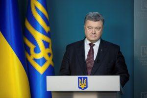 Ukrainos prezidentūra pranešė apie Rusijos kibernetinę ataką