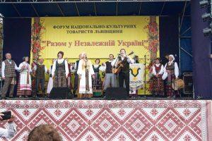 Kauno folkloro klubas lankėsi Ukrainoje