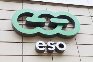 Nauja ESO paslauga padės taupyti laiką ir energiją