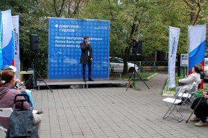 Rusijos opozicija per Maskvos tarybos rinkimus pasiekė retų pergalių