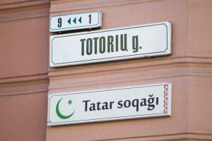 Jėzuitai ir KAM nesutaria dėl dalies Totorių gatvės sostinėje pervadinimo