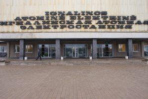 Laukia sunkios derybos dėl Ignalinos AE