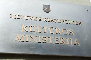 Ministerija ramina teatrus ir žada informuoti apie finansavimą šį mėnesį