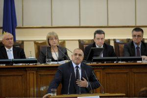 Bulgarijoje oficialiai atsistatydino vyriausybė