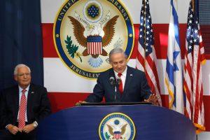 Jungtinės Valstijos oficialiai atidarė savo ambasadą Jeruzalėje