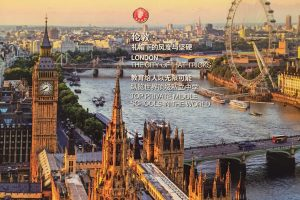 Kinų oro linijos atsiprašo dėl rasistinio pranešimo apie Londono kitataučius
