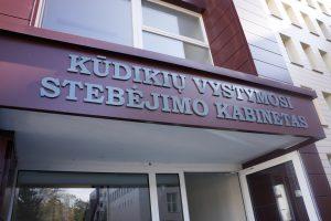 Kauno klinikose – Kūdikių vystymosi stebėjimo kabinetas