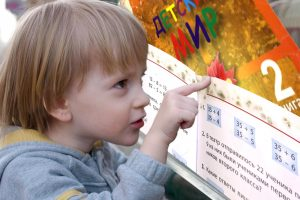 Tėvai šokiruoti: knygose slypi užkratas