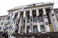 Profsąjungų rūmus siūlo perimti valstybės nuosavybėn