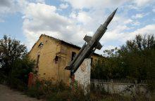 Ukrainos gynybai – nemenka suma iš JAV